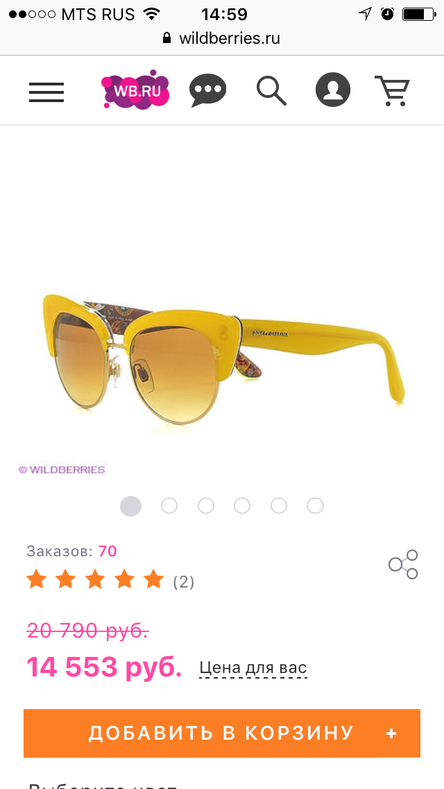 Солнцезащитные очки golce&gabbana