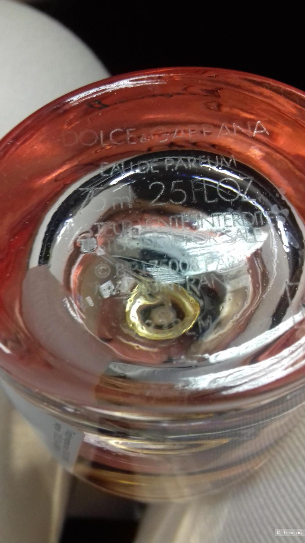 Парфюмерная вода Dolce Garden, Dolce & Gabbana 75 мл