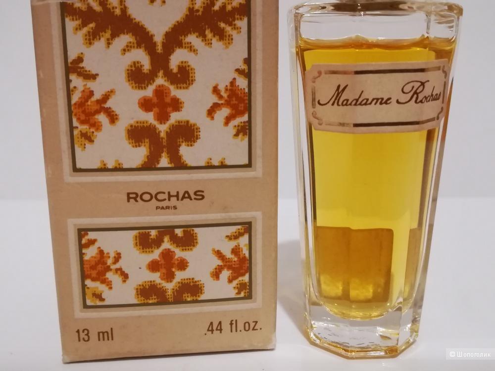 Парфюм - Madame Rochas 13 мл. Винтаж