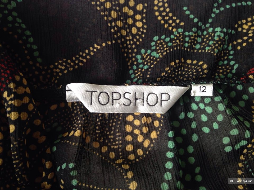 Топ на бретельках TOPSHOP размер 44-46