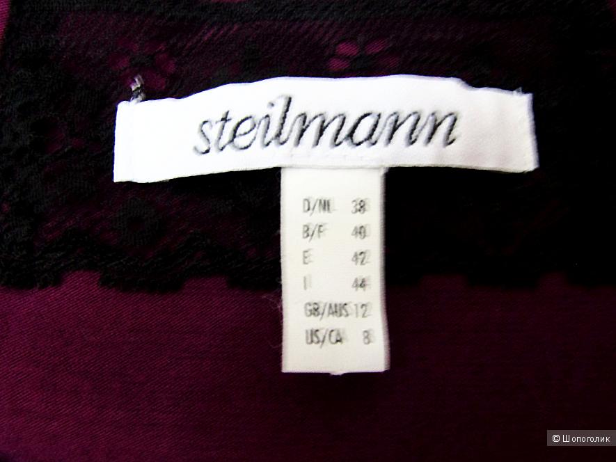 Топ Steilman размер 46 /48