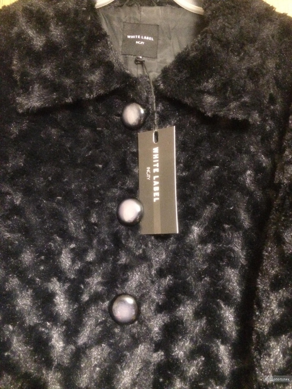 Курточка плюш WHITE LABEL Incity 48 размер