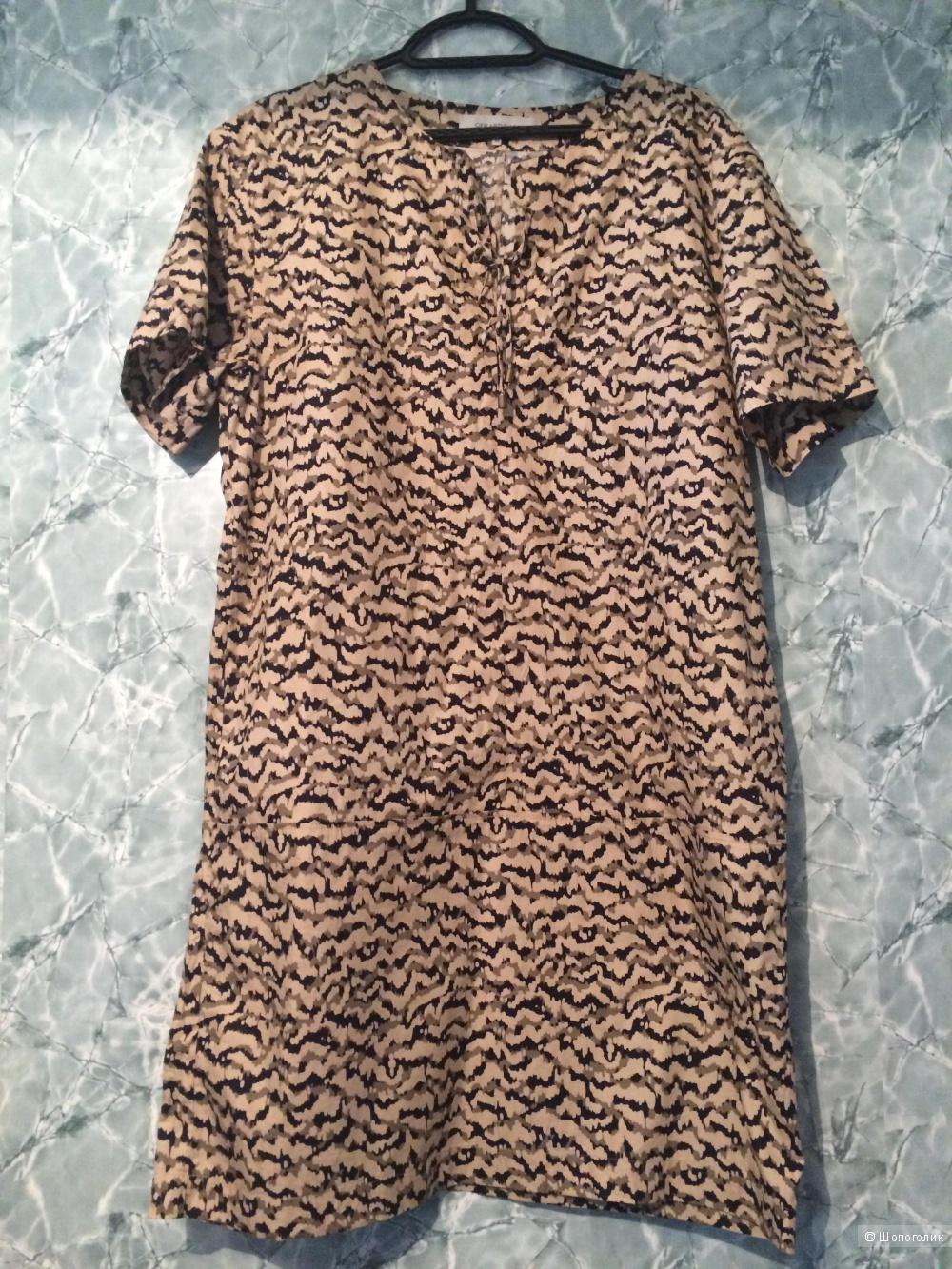 Платье Gerard Darel, 48-50