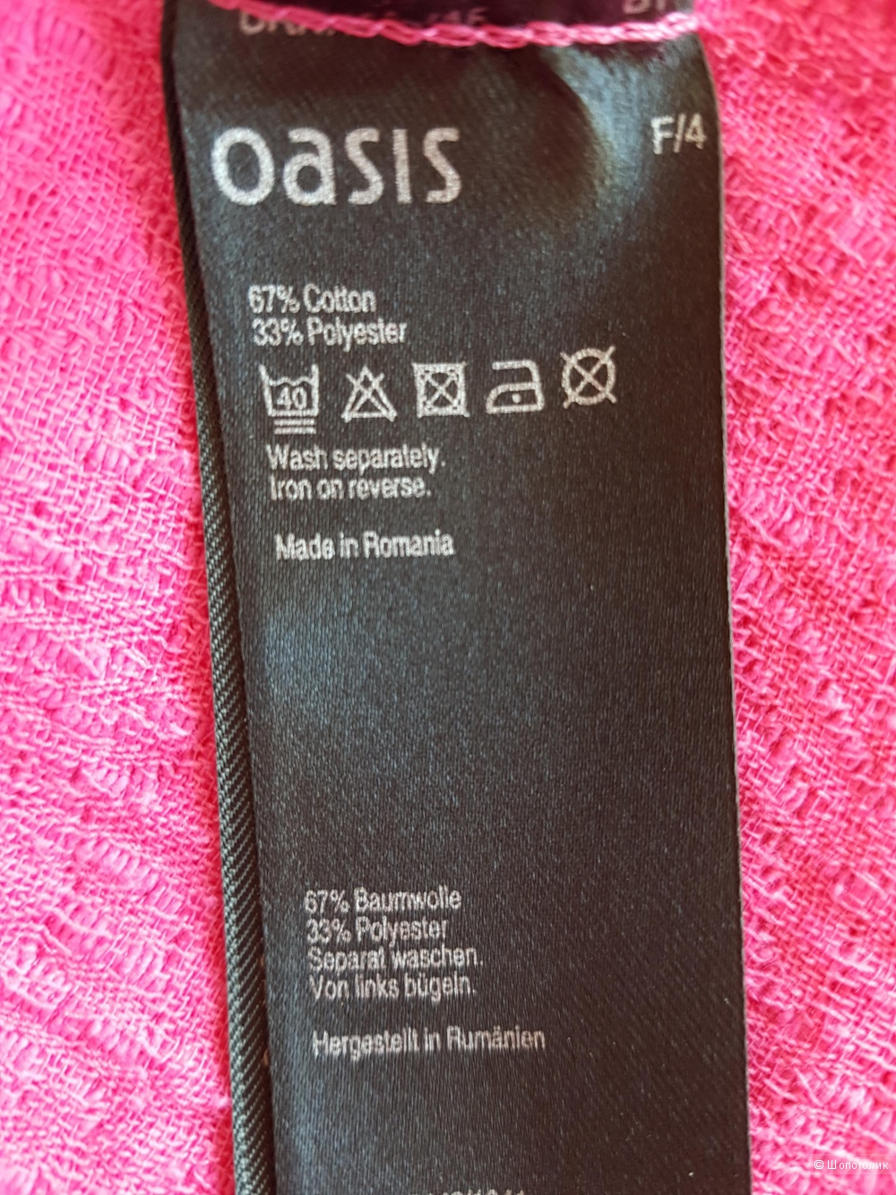 Юбка Oasis, 38 размер