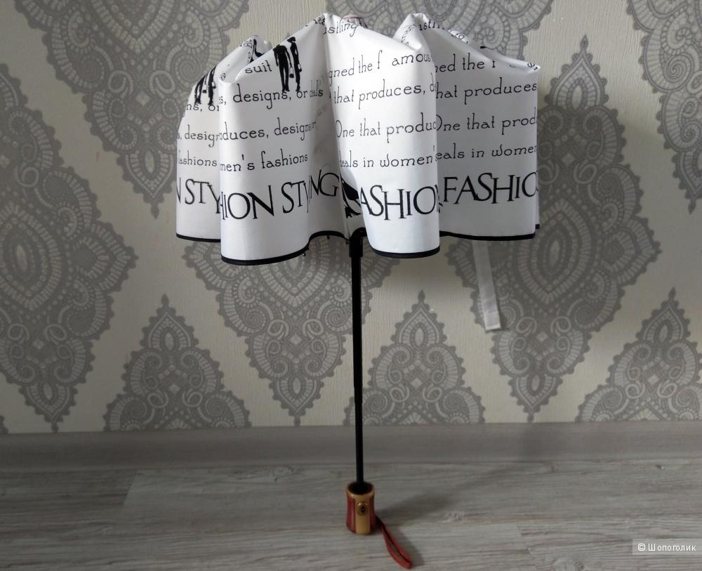 "Amico - зонт женский ""Fashion Styling"", d купола - 1 м."