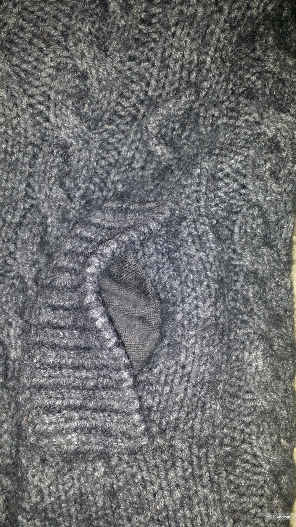 Кардиган серый LIU JO + ремень , 44-46