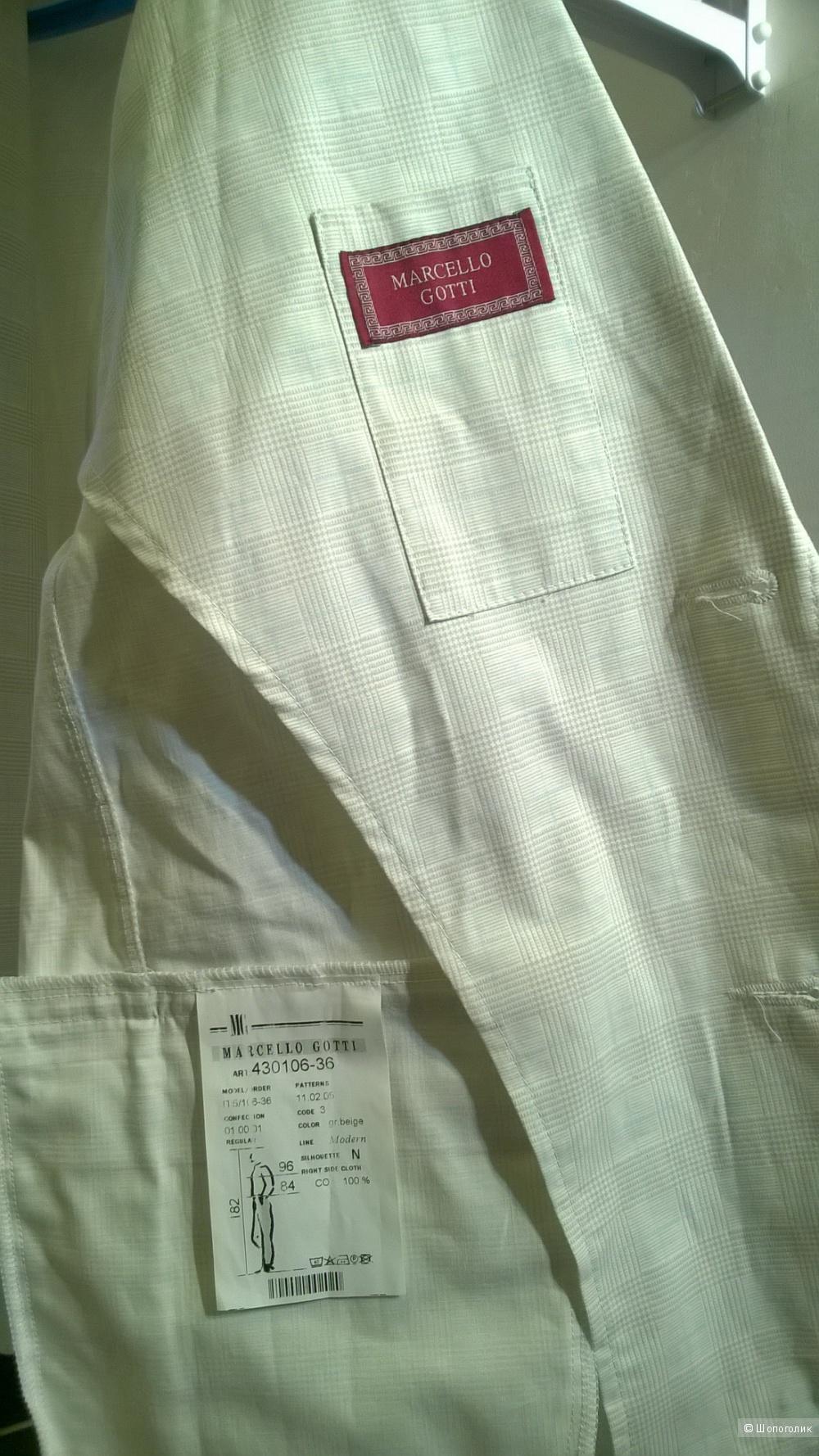 Пиджак Marcello Gotti 48-50 размер