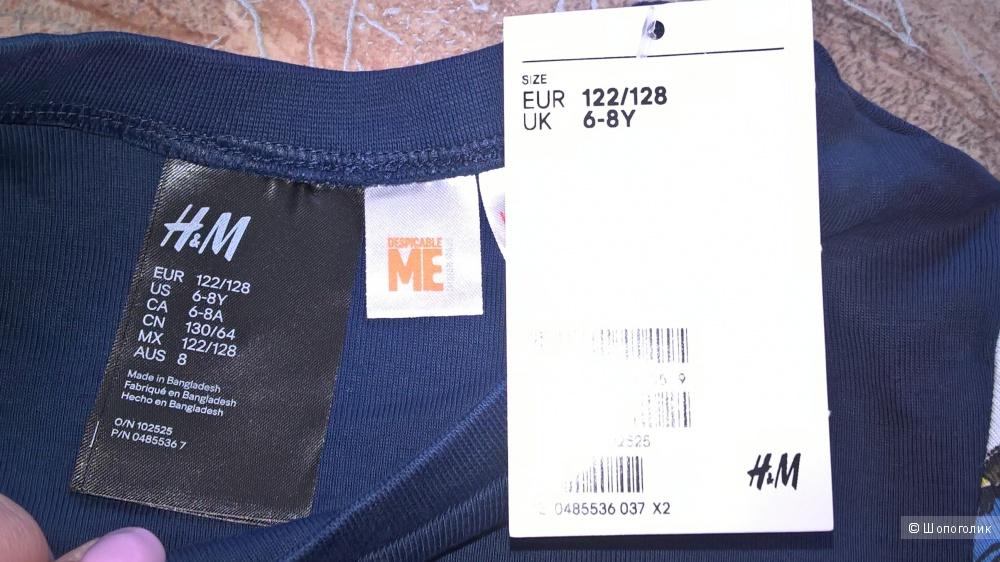 Пижама НМ 122/128