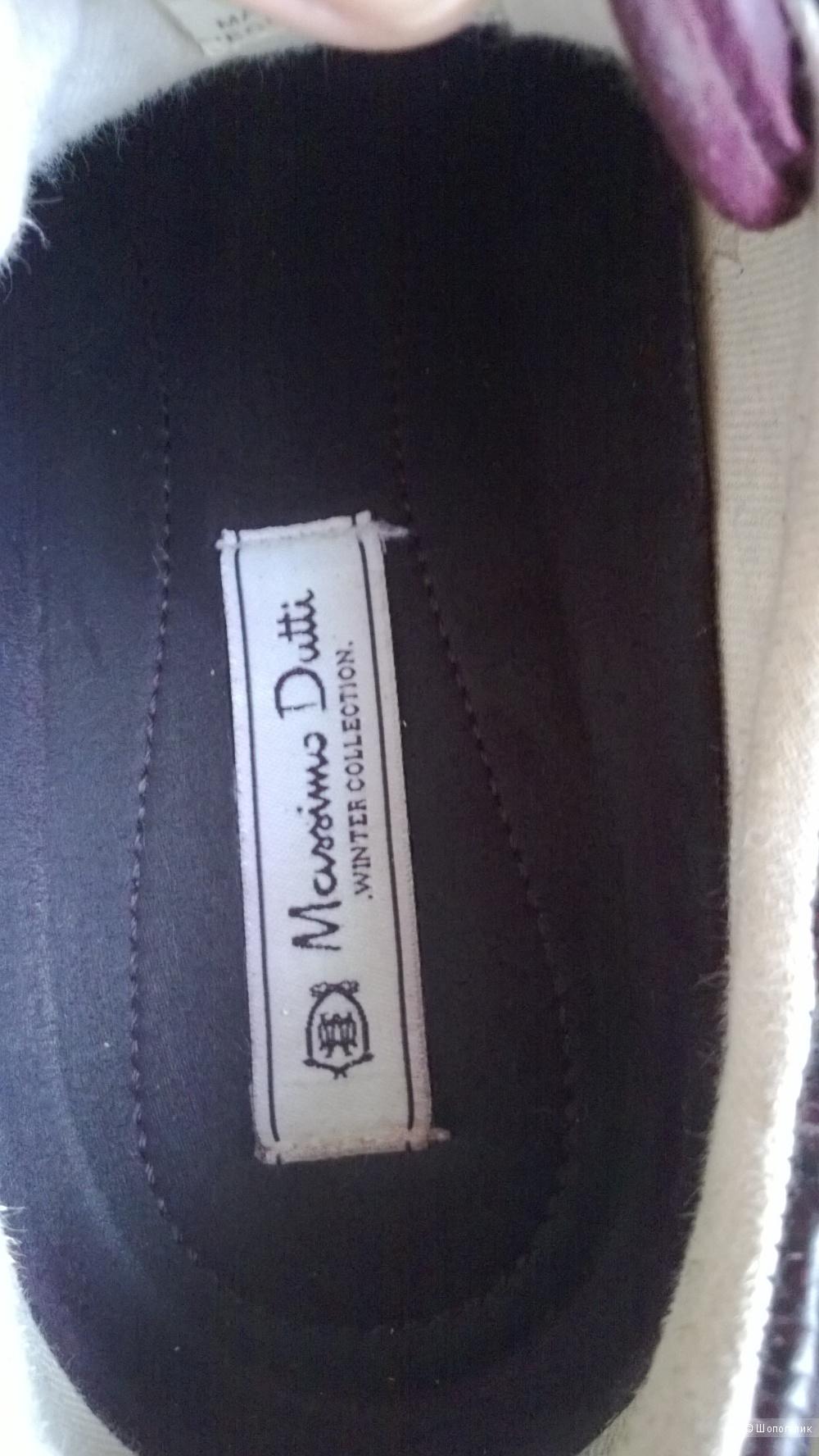 Замшевые кеды Massimo Dutti,размер 40