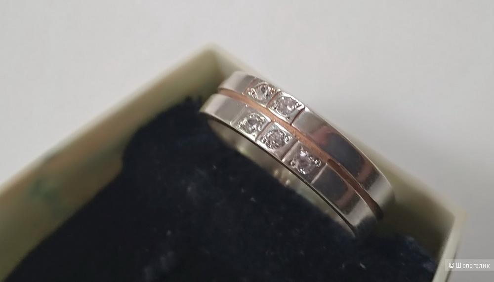 Кольцо серебро 925 с фианитами 17 размер