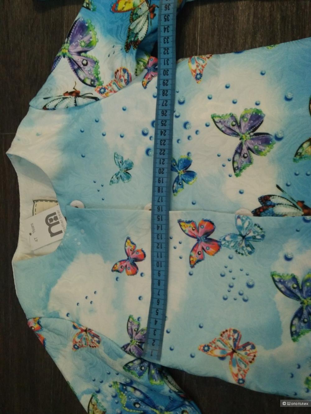 Комплект Motherbear размер 104-110 см.