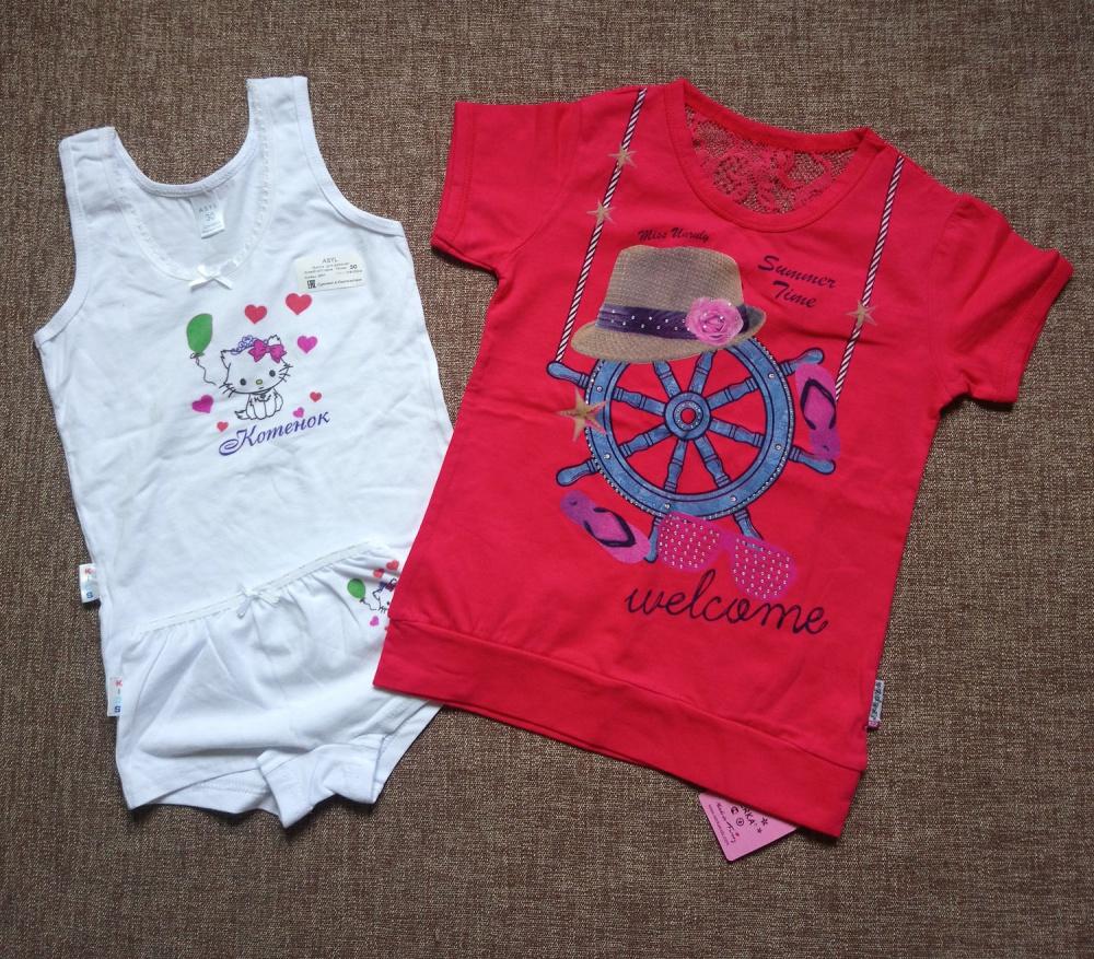 Сет: комплект детского белья и футболка, 122