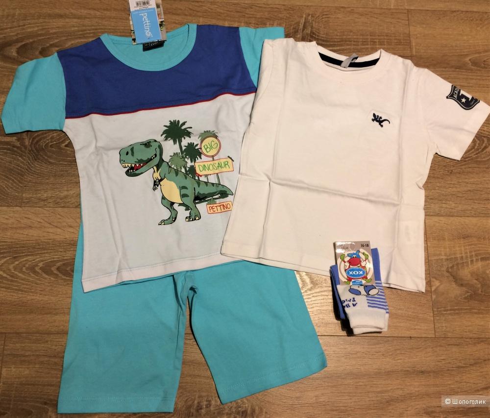 Пижама Pettino, футболка 5.10.15, носки, 104 рост