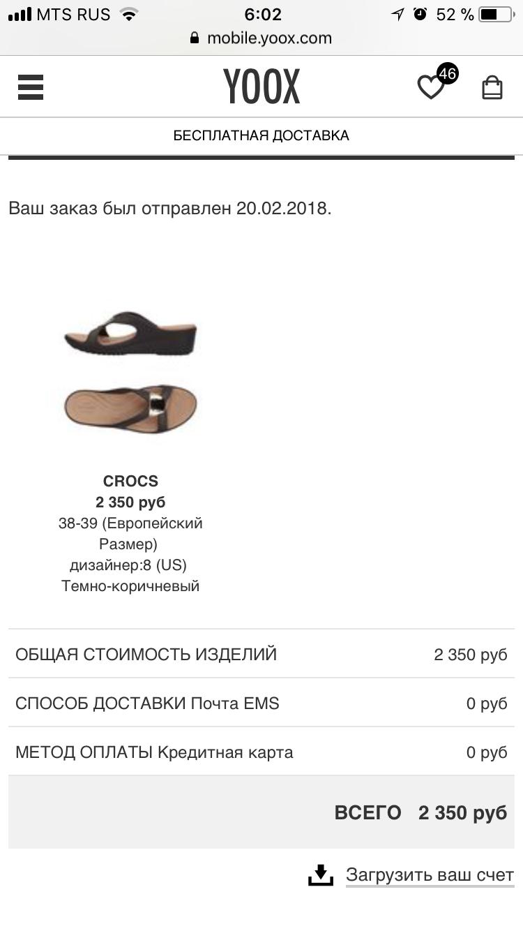 Crocs вьетнамки, размер 38-39