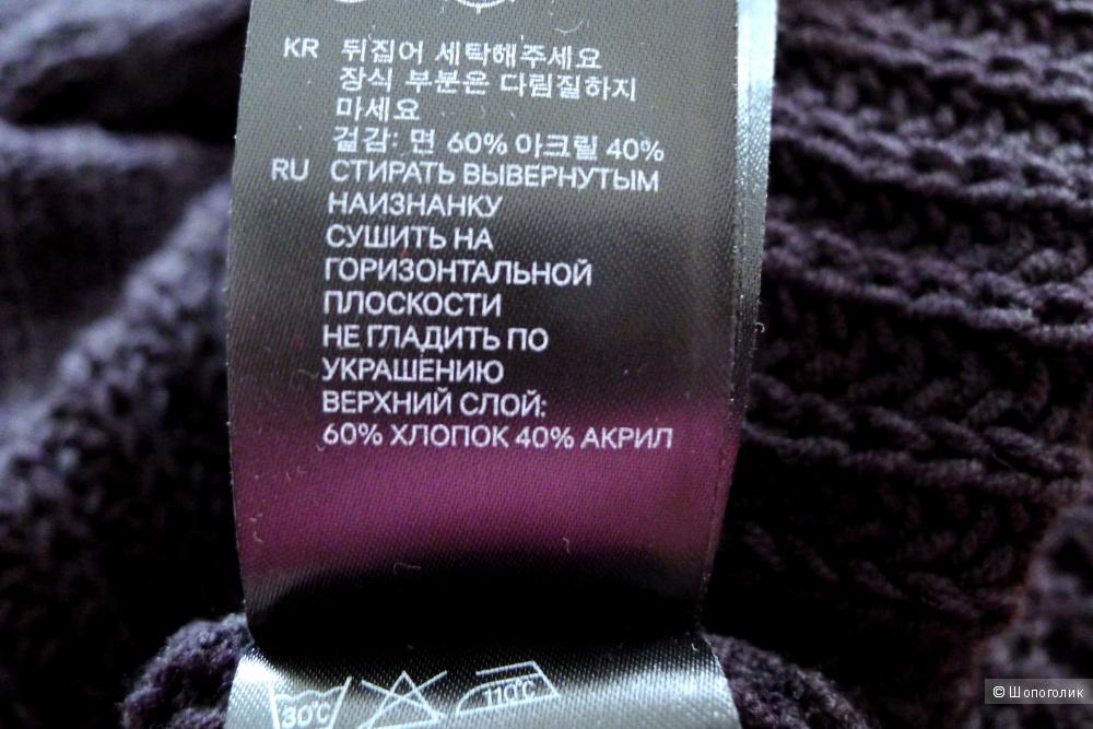 H&M Trend джемпер размер S