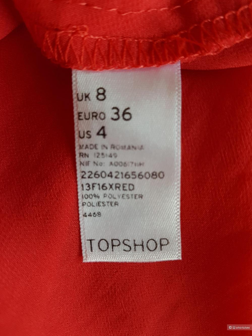 Туника Topshop, 36 размер
