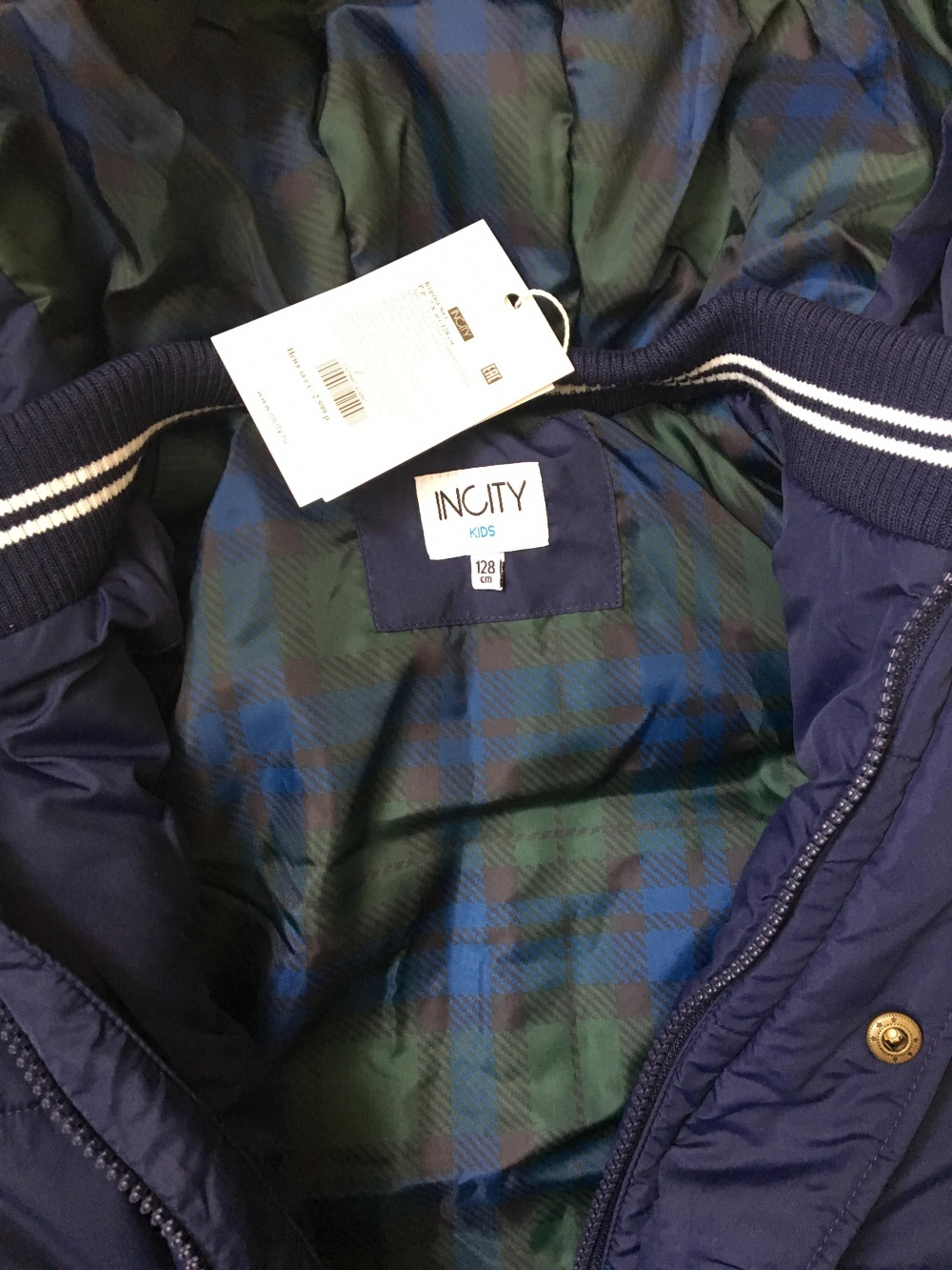 Куртка Incity размер 128