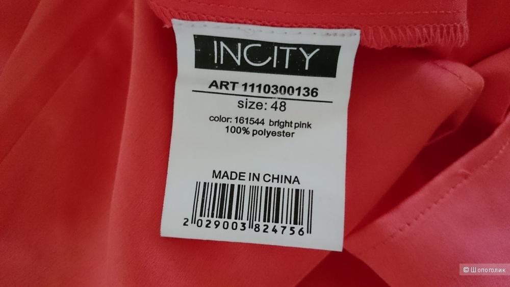 Блузка INCITY размер 48 рос
