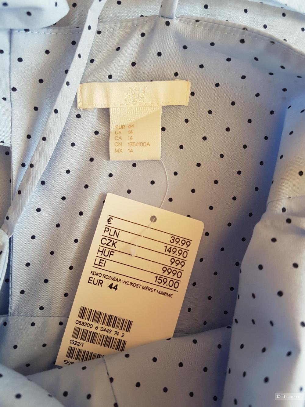 Сарафан H&M, размер L