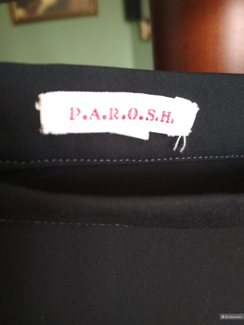 Юбка фирмы P. A. R. O. S. H.  42it(44рус)