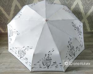 "Amico - зонт женский ""Brands"", d купола - 1 м."