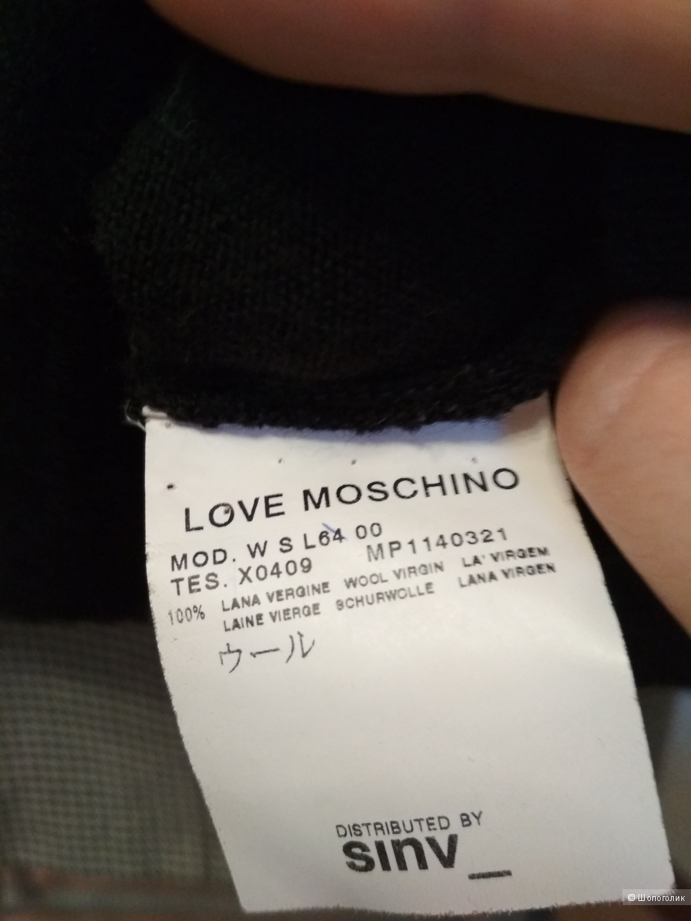 Джемпер Love Moschino р. 44 it