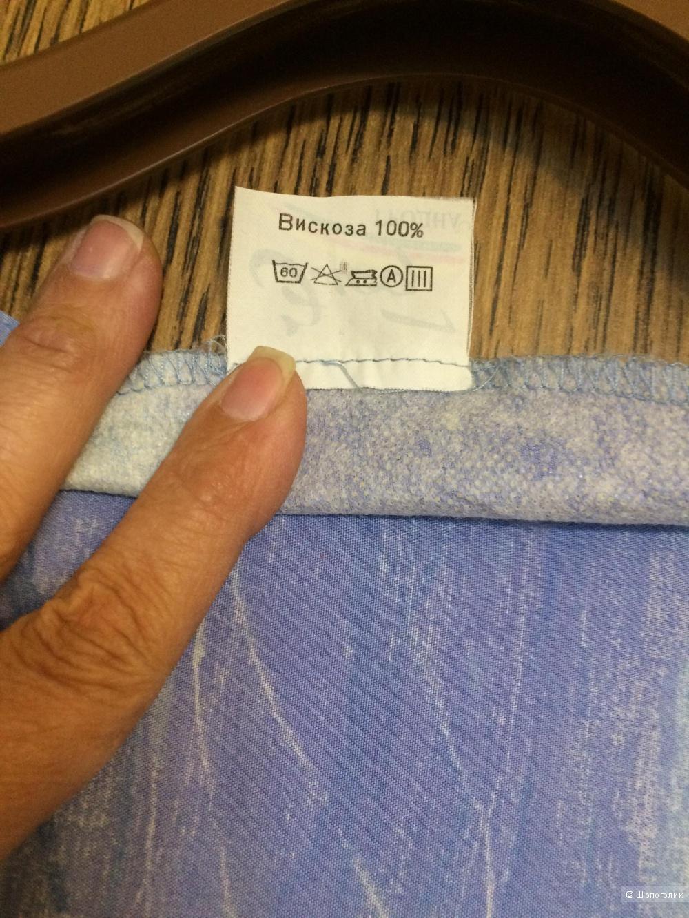 Платье-халат макси ELOD размер 50-52