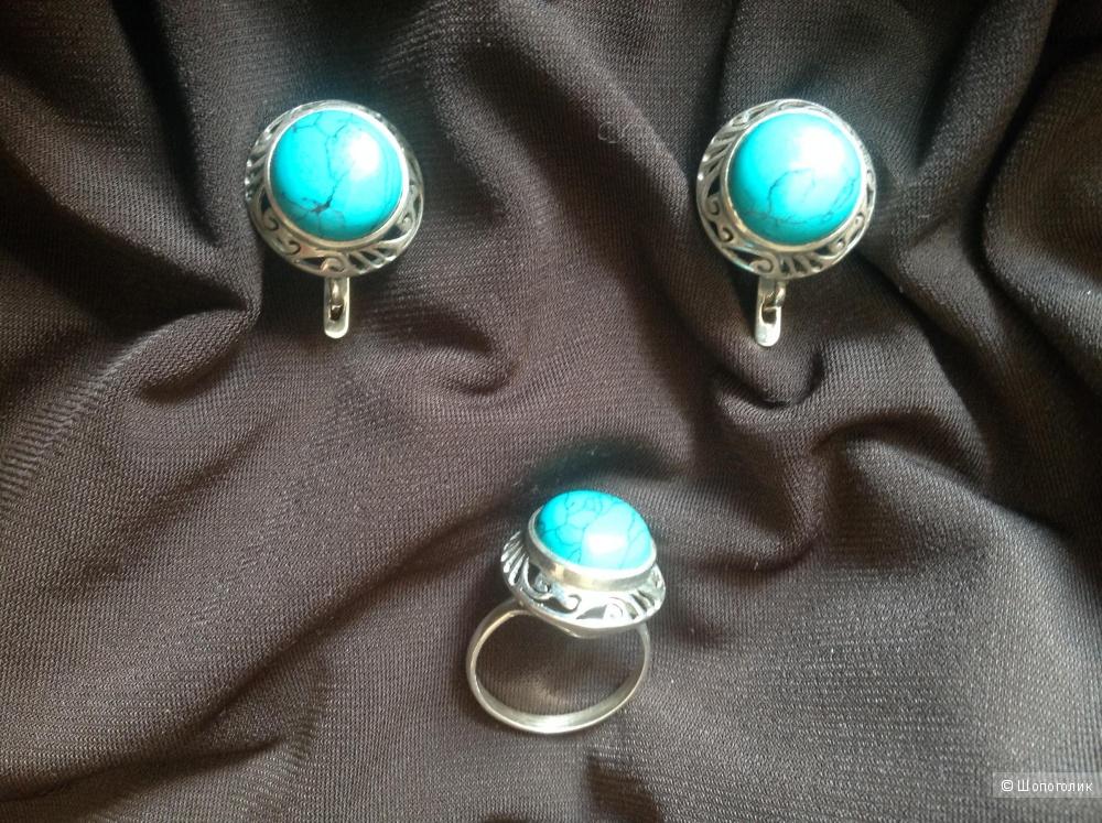 Набор из серебра и бирюзы: кольцо 18 размера и серьги