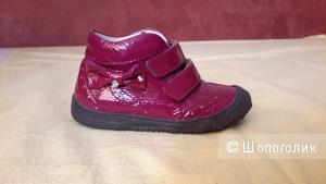 Ботиночки для девочки Froddo.  размер 25