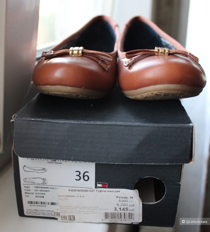 Балетки Tommy Hilfiger 36 (35) размер