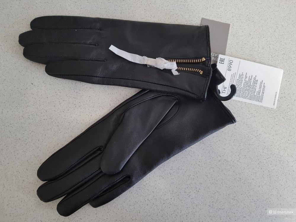 Перчатки женские H & M на 7 р-р