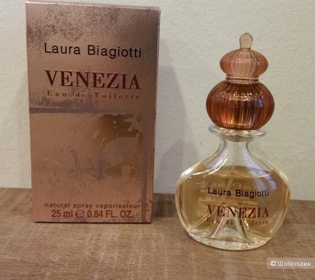 Парфюм Laura Biagiotti Venezia edt -25ml