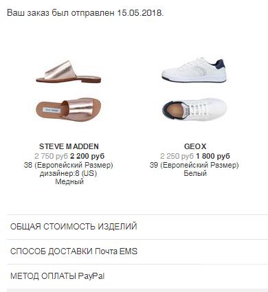 Кроссовки GEOX 39р.