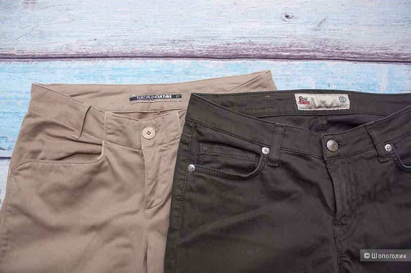 Сет из 2 брюк с yoox на ОБ 92