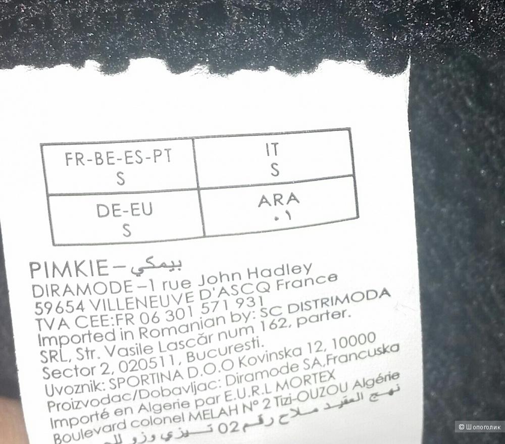 Платье Pimkie,  40р