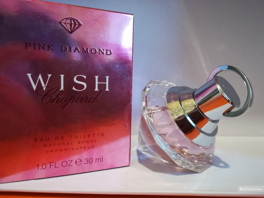 Полнообъемный флакон - Wish Pink Diamond Chopard 30 мл.