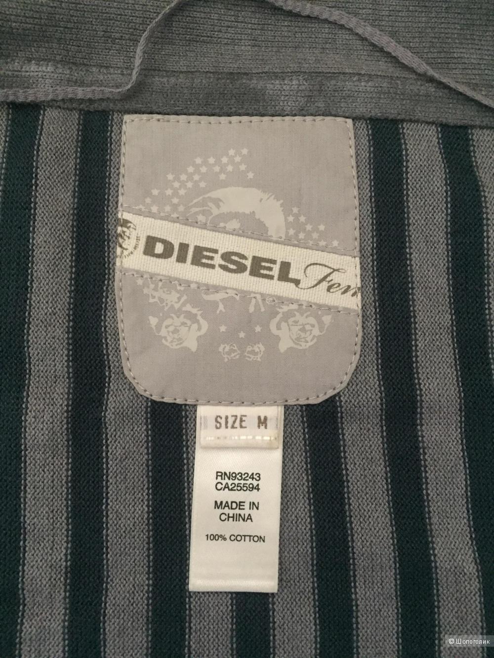 Кардиган Diesel M