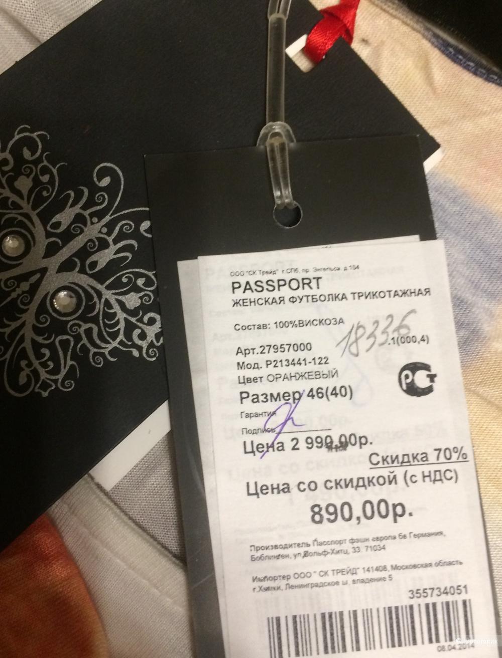 Блузка-футболка PASSPORT размер 46-48-50