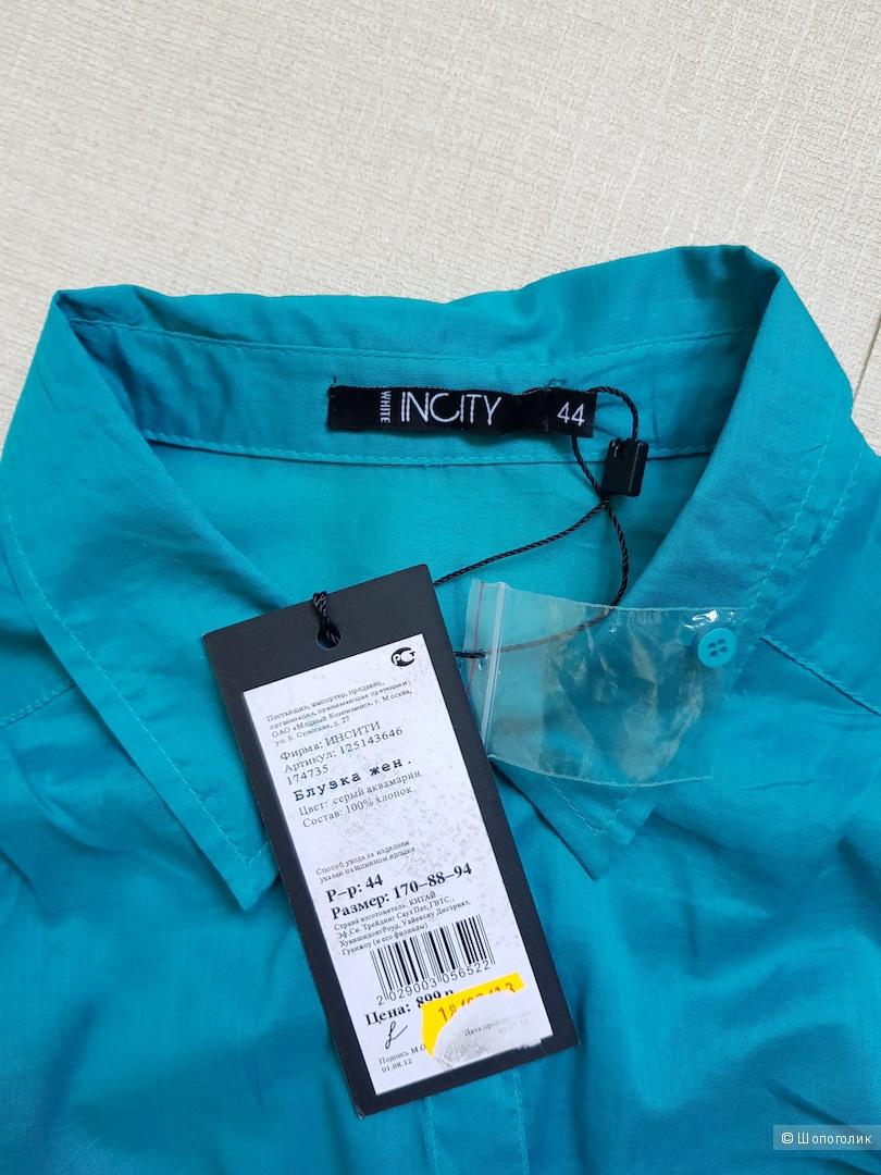Рубашка Incity размер 44