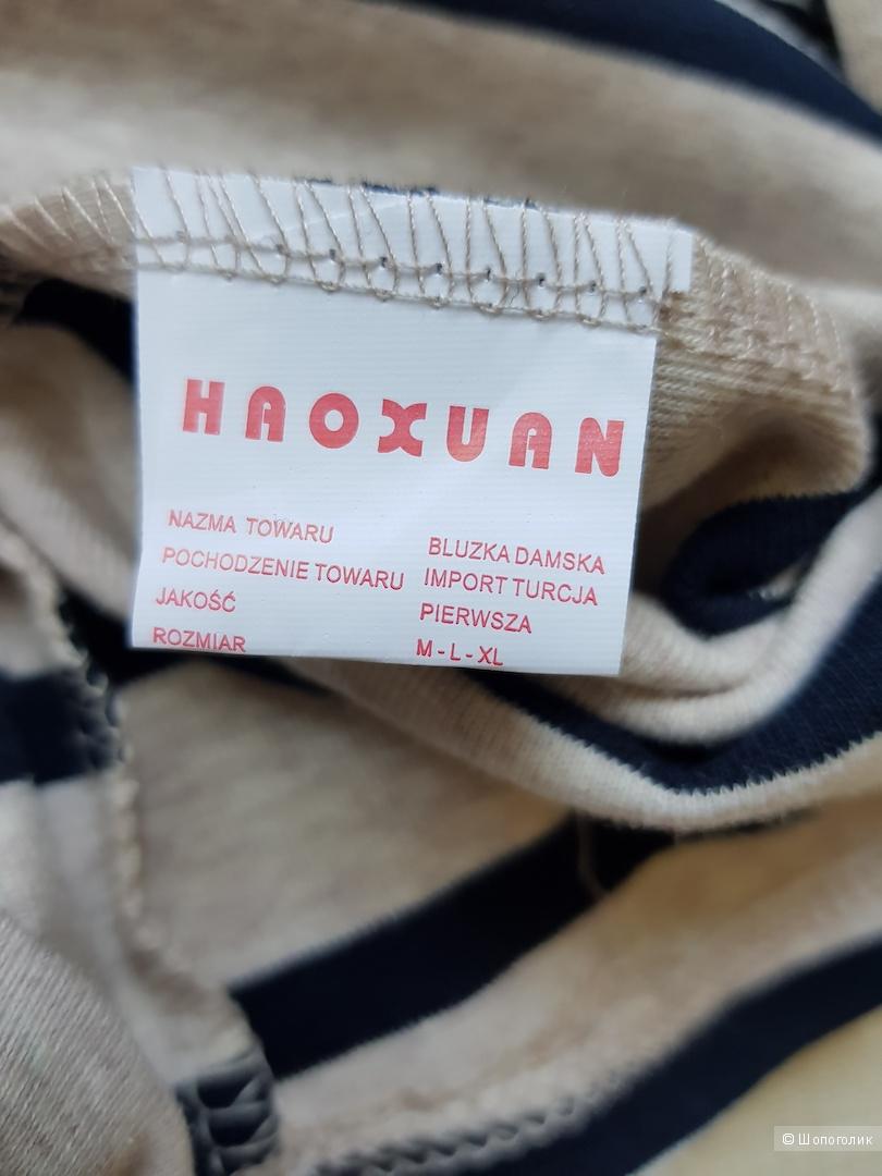 Логслив Haoxuan размер L