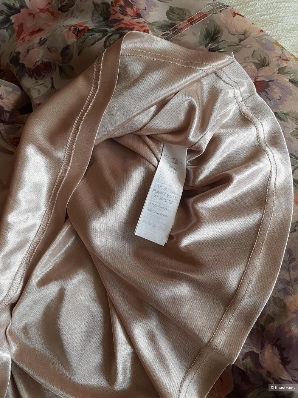 Юбка New Look, 44 размер