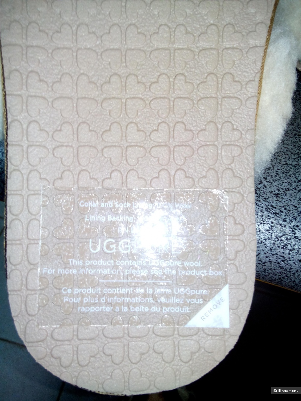 Домашние тапочки UGG, р.36.5