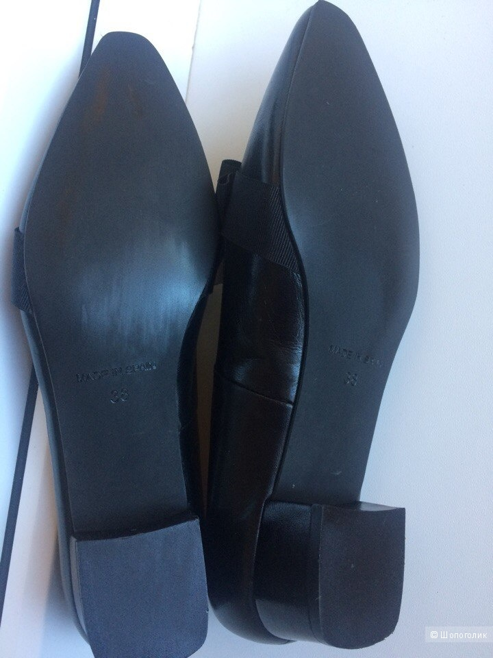 Туфли Penelope р.37-37,5