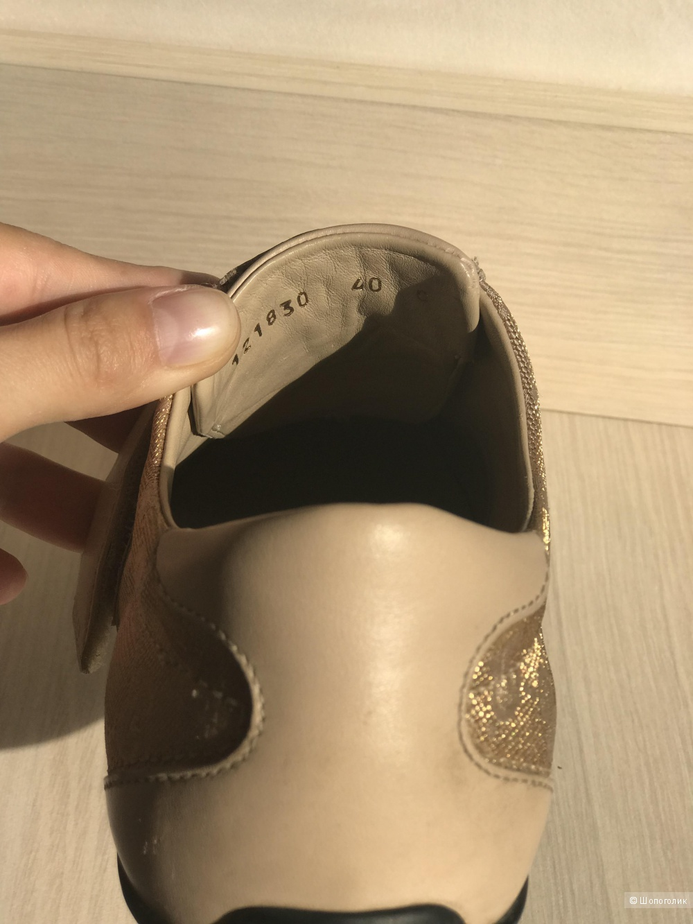 Кроссовки Gucci 40