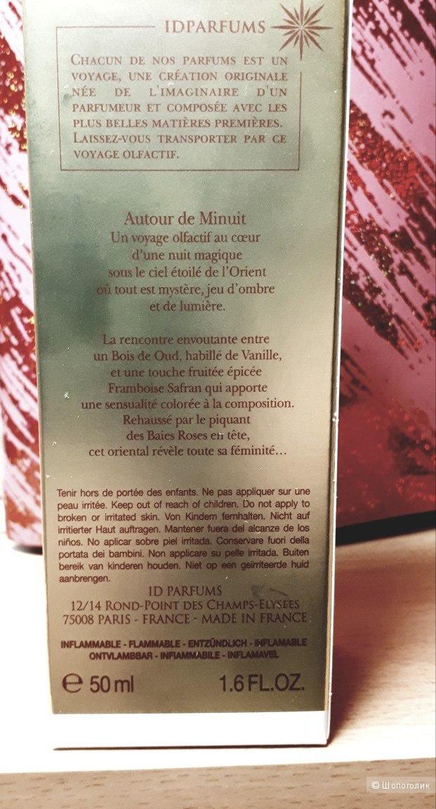 Парфюмерная вода - AUTOUR DE MINUIT,ID Parfums,50 мл,б/у