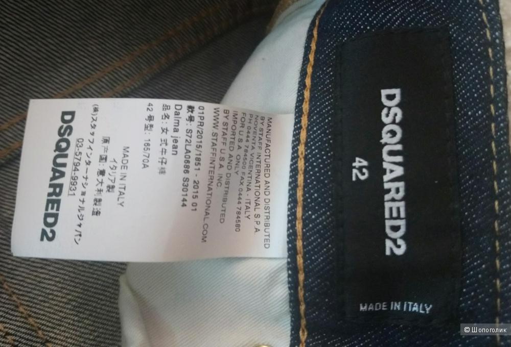 Джинсовые брюки DSQUARED2 44 (Российский размер) дизайнер:42 (IT)