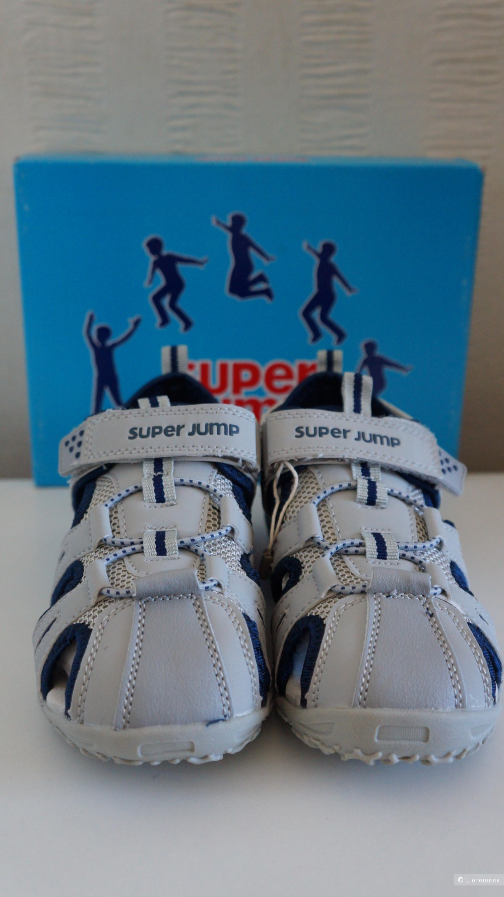 Сандалии Super Jump 32 размер