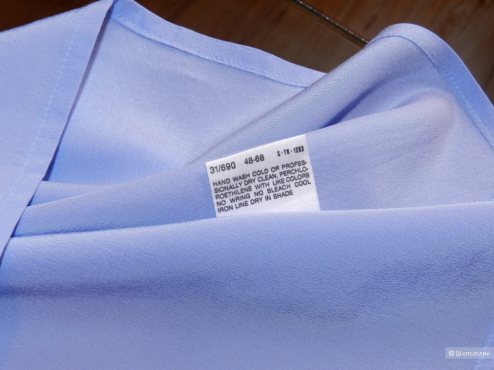 Топ блуза MARELLA 46-48