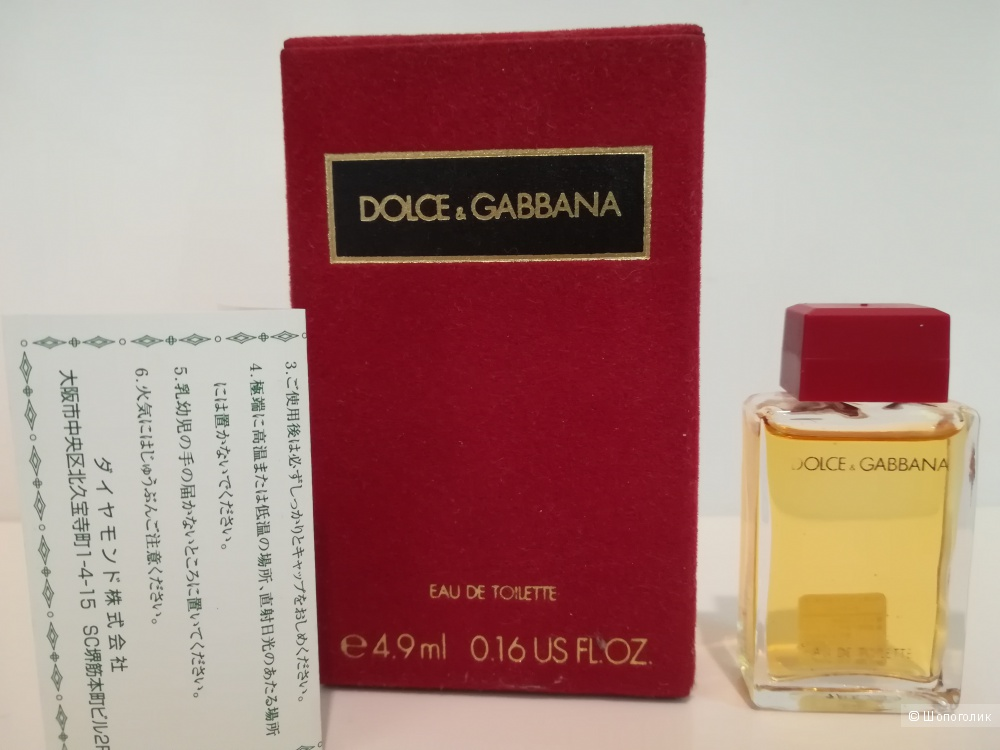Миниатюра - Dolce&Gabbana 4,9 мл.