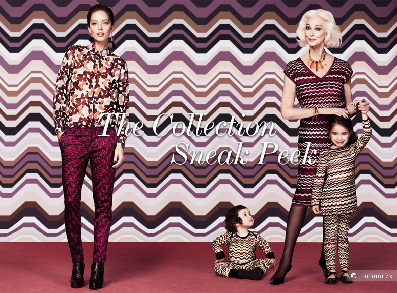 Колье Missoni for Lindex